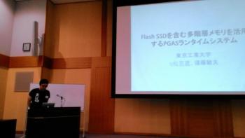 SWoPP16-matsumiya.jpg
